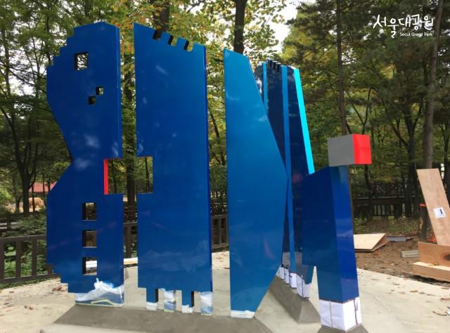 시각예술가 '가브리엘라 바티스타'가 기증한 나비 조각품